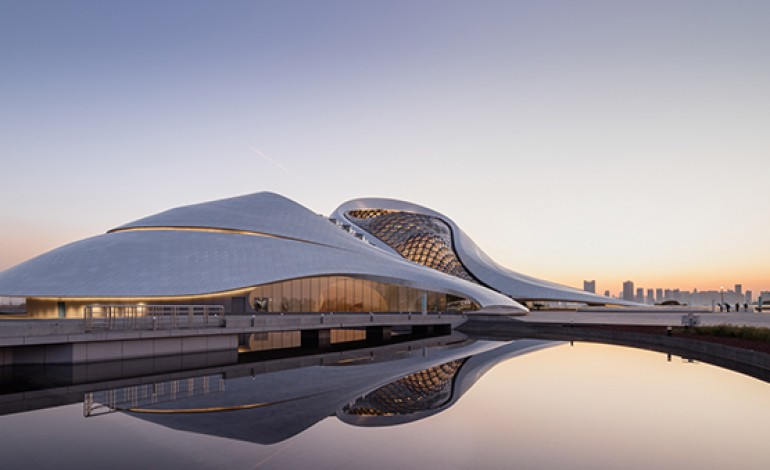 Çin, Harbin Opera Evi