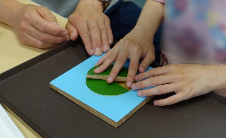 Görme Engellilerin Klima Kullanımını Kolaylaştıran Yeni Teknoloji