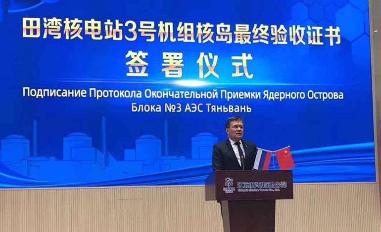 Rosatom'un İnşa Ettiği Tianwan NGS'nin 7.Ünitesinin İnşaatına Planlanandan 5 Ay Önce Başlanabilecek