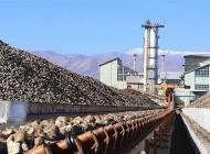 Şeker Fabrikalarına Ait 21 Dönüm Arazi Satılıyor